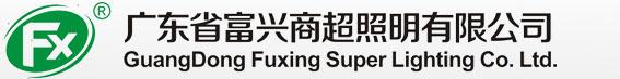 广东省雷竞技官网appraybetapp下载raybet雷竞技客户端有限公司